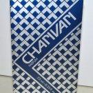 Vintage Charles of the Ritz Charivari Pure Parfum-1/4 fl. oz-New in box
