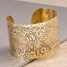 Brass Elephant Cuff Bracelet