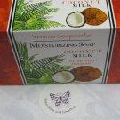 Venezia Shugar Coconut Milk MOISTURIZING SOAP