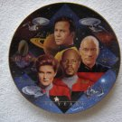 Star Trek Captains Tribute Plate