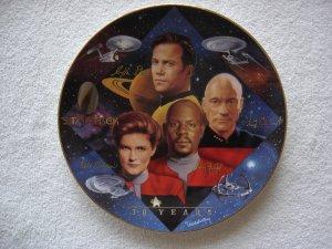 Star Trek Captains Tribute Plate
