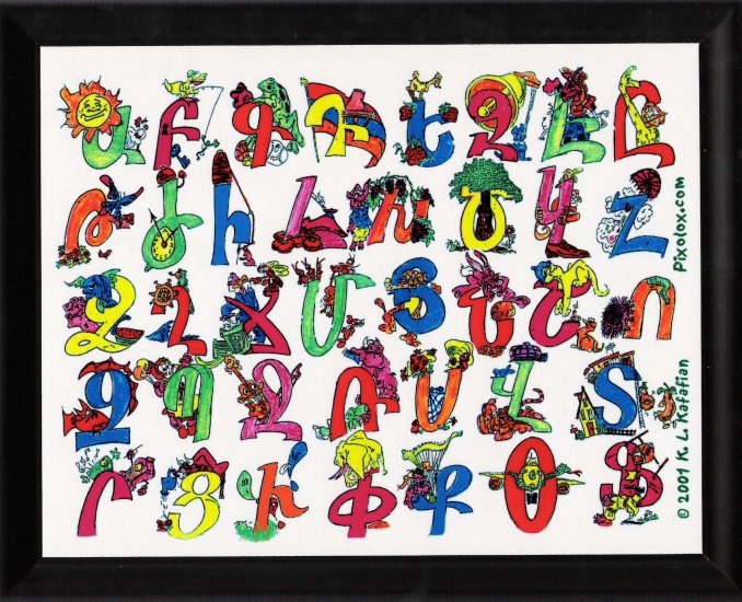 Armenian Alphabet plaque - great childrens gift - free sh/h