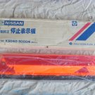 Brand NEW old Stock Genuine Nissan Emergency Triangle Reflector