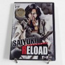 Saiyuki Reload Volume 7 NEW DVD