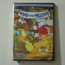 Wind in the Willows (1988) NEW DVD