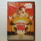 Beverly Hills Ninja (1997) NEW DVD