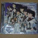 GunParade March Spirit of the Samurai - Original Soundtrack (2003) NEW CD