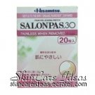 Salonpas 30 Pain Relieving Patch (20 plasters)