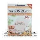 Salonpas 30 Hot Pain Relieving Patch (20 plasters)