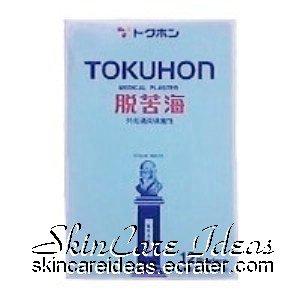Tokuhon Medical Plaster (48 plasters)