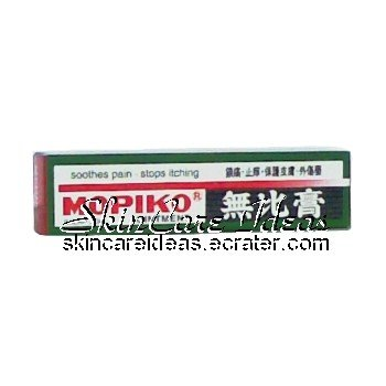 Mopiko Ointment 20g (Pack of 2)