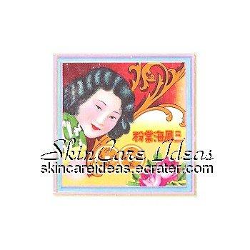 Sam Fong Hoi Tong Powder (Pink) 52g