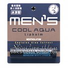 Mentholatum Men's Cool Aqua Lipbalm 3.5g (Pack of 2)