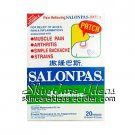 Salonpas Pain Relieving Patch (20 plasters)