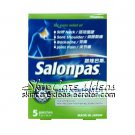 Salonpas Pain Relief Patch (5 plasters)