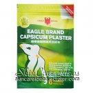 Eagle Brand Capsicum Plaster (12 plasters)