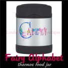 FAIRY ALPHABET | personalizable thermos food jar