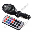 Car MP3 Player FM Transmitter with SD Slot and IR Remote