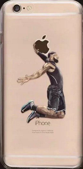 Soft NBA Cell Phone Cases Fits Iphone 6 and Iphone 7. Featuring **Lebron James**