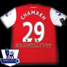 NEW 11-12 ARSENAL HOME CHAMAKH 29 PREMIER PATCH SOCCER SHIRT JERSEY