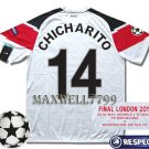 2011 MANCHESTER UNITED CHICHARITO 14 UEFA FINAL WEMBLEY LONDON DATE PATCH SHIRT JERSEY