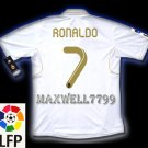NEW 11-12 REAL MADRID HOME RONALDO 7 LFP PATCH SOCCER SHIRT JERSEY