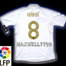 NEW 11-12 REAL MADRID HOME KAKA' 8 LFP PATCH SOCCER SHIRT JERSEY