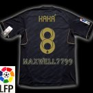 NEW 11-12 REAL MADRID AWAY KAKA' 8 LFP PATCH SOCCER SHIRT JERSEY