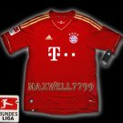 NEW 11-12 BAYERN MUNICH HOME BLANK BUNDES LIGA PATCH SOCCER SHIRT JERSEY