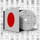 JAPAN STAMP ALBUM PAGES 1871-2011 (593 pages)