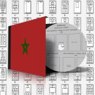 MOROCCO STAMP ALBUM PAGES 1956-2011 (143 pages)