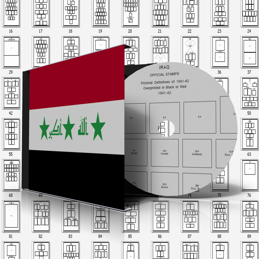 IRAQ STAMP ALBUM PAGES 1923-2011 (277 pages)