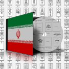 IRAN STAMP ALBUM PAGES 1868-2011 (321 pages)