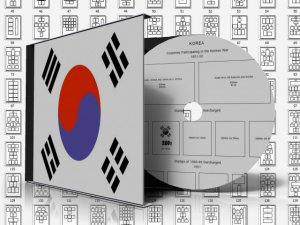 SOUTH KOREA STAMP ALBUM PAGES 1884-2011 (567 pages)