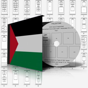 PALESTINE STAMP ALBUM PAGES 1918-2009 (41 pages)