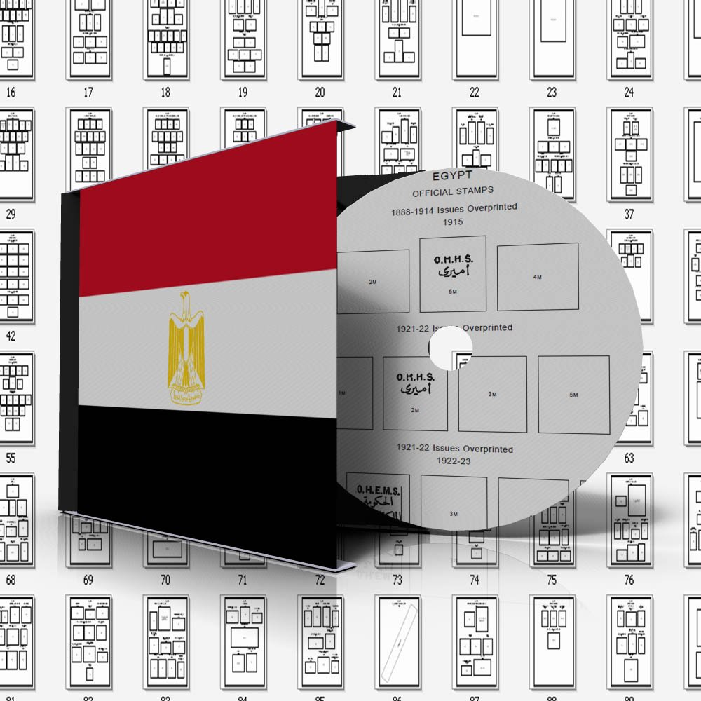 EGYPT STAMP ALBUM PAGES 1866-2011 (310 pages)