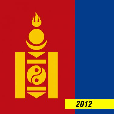 MONGOLIA  2011-2012 STAMP ALBUM PAGES (18 pages)