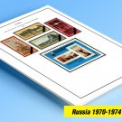 COLOR PRINTED RUSSIA 1970-1974 STAMP ALBUM PAGES (78 illustrated pages)