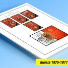COLOR PRINTED RUSSIA 1975-1977 STAMP ALBUM PAGES (49 illustrated pages)