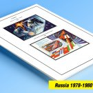 COLOR PRINTED RUSSIA 1978-1980 STAMP ALBUM PAGES (39 illustrated pages)