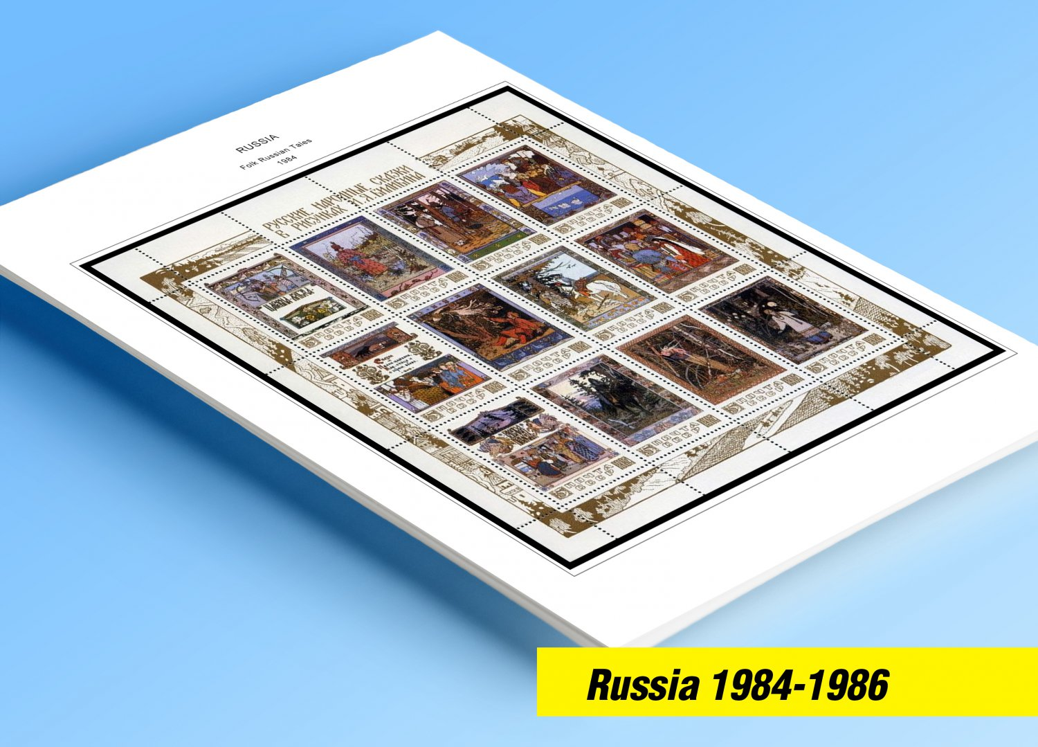 COLOR PRINTED RUSSIA 1984-1986 STAMP ALBUM PAGES (44 illustrated pages)