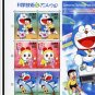 COLOR PRINTED JAPAN 2003-2004 STAMP ALBUM  PAGES (37 illustrated pages)
