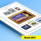 COLOR PRINTED RUSSIA 2014 STAMP ALBUM PAGES (23 illustrated pages)
