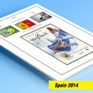 SPAIN 2014 COLOR PRINTED STAMP ALBUM PAGES (15 illustrated pages)