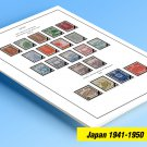 COLOR PRINTED JAPAN 1941-1950 STAMP ALBUM PAGES (38 illustrated pages)