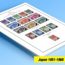 COLOR PRINTED JAPAN 1951-1960 STAMP ALBUM PAGES (35 illustrated pages)