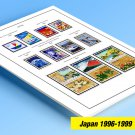 COLOR PRINTED JAPAN 1996-1999 STAMP ALBUM PAGES (38 illustrated pages)