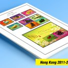 COLOR PRINTED HONG KONG 2011-2017 STAMP ALBUM PAGES (102 illustrated pages)