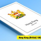 COLOR PRINTED HONG KONG [BRITISH] 1862-1997  STAMP ALBUM PAGES (117 illustrated pages)