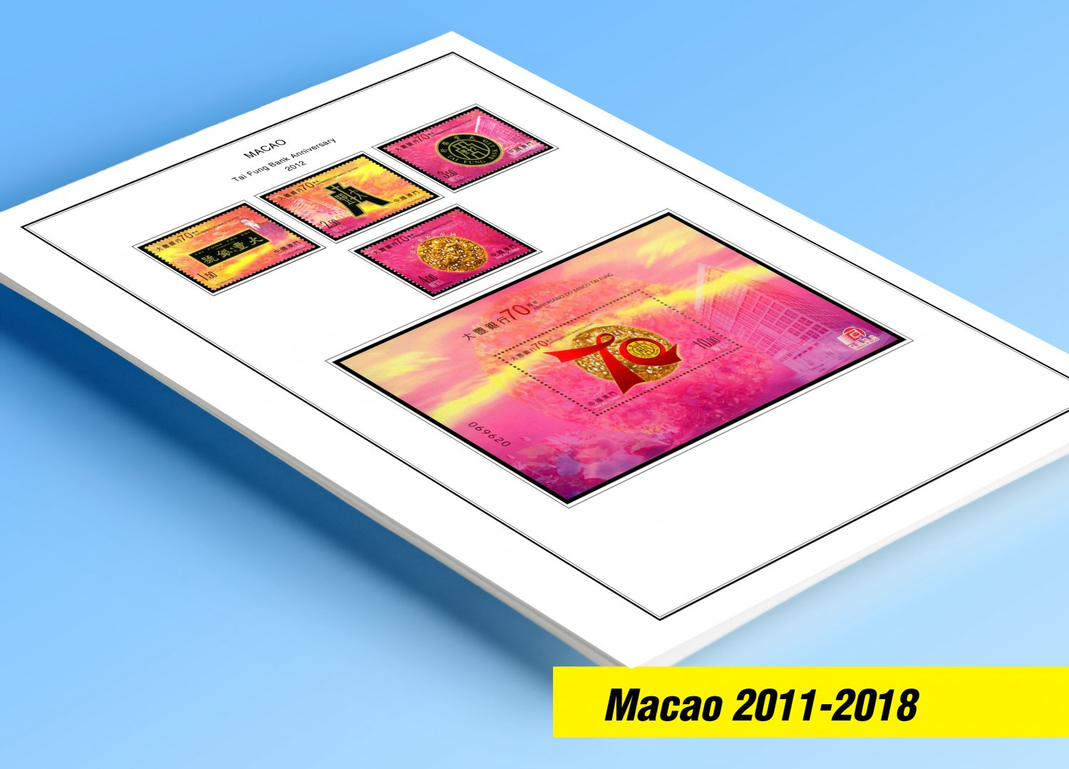 COLOR PRINTED MACAO 2011-2018 STAMP ALBUM PAGES (93 illustrated pages)